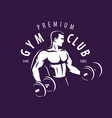 gym club bodybuilder strong muscular man pumping vector image vector image