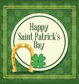 happy saint patricks day card vector image vector image