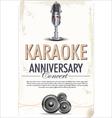 Karaoke poster background vector image vector image
