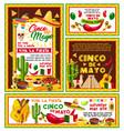 posters mexican cinco de mayo fiesta party vector image vector image