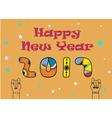 Happy New Year 2017 Disco numerals vector image vector image