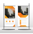 orange abstract business roll up banner design vector image vector image