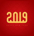 2019 happy new year cover calendar or vector image vector image