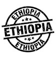 ethiopia black round grunge stamp vector image vector image