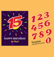 poster happy birthday to you bright banner vector image vector image