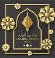 ramadan kareem background islamic arabic pattern vector image