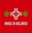 banner made in belarus vector image