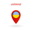 location icon for ukraine flag eps file vector image vector image