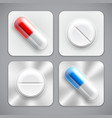 medicine pills collection vector image