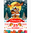 christmas party poster with santa claus and house