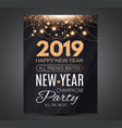 Happy new 2019 year party poster template