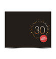 30 years anniversary decorated card template vector image