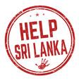 help sri lanka sign or stamp vector image vector image