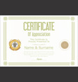 certificate or diploma retro design template 4 vector image vector image