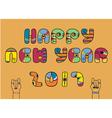 Happy New Year 2017 Vintage disco font vector image vector image