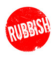 rubbish rubber stamp vector image