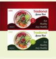 traditional korean food billboard banner design te vector image vector image