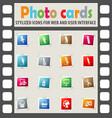 art tools icon set vector image vector image