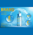 facial treatment essence skin care cosmetic vector image vector image