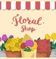 floral shop banner with flower bouquets vector image vector image
