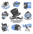 barber shop isolated icons hairdressing salon vector image vector image