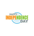 happy idependence day india grating card vector image