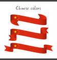 set of three modern colored chinese ribbon vector image vector image