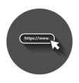 address and navigation bar icon with long shadow vector image vector image