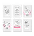 Business cards set with hand drawn stylized drinks vector image vector image