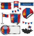 glossy icons with flag of mongolia vector image vector image