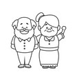 happy grandpa and grandma parents standing vector image vector image