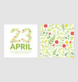 23 april greeting or invitation card template vector image