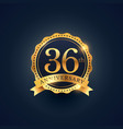 36th anniversary celebration badge label in vector image vector image