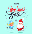 final christmas sale poster jumping santa maiden vector image vector image