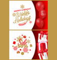 merry and bright winter holidays sale on christmas vector image vector image