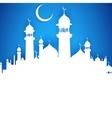 Eid ka Chand Mubarak Wish you a Happy Eid Moon vector image vector image