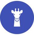 giraffe face vector image