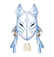 Graphic deamon fox mask vector image vector image