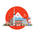 japan travel places and landmarks travel vector image vector image