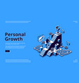 landing page personal growth vector image