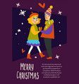 merry christmas couple of man and woman dancing vector image vector image
