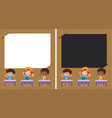 two paper template with kids in classroom vector image