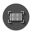 barcode product distribution icon with long vector image vector image