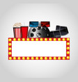 cinema entertainment elements icon vector image vector image