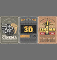 cinema or movie theater night film festival vector image vector image