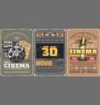 cinema or movie theater night film festival vector image
