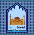 istanbul greeting card template with hagia sophia vector image vector image