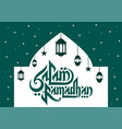 mosque islamic logo vector image vector image