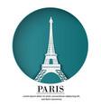 paris city of france in digital craft paper art vector image vector image
