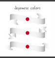 set of three modern colored japanese ribbon vector image vector image